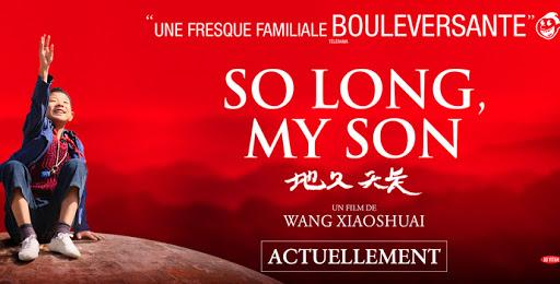 So Long, My Son (Dì jiǔ tiān cháng, Wang Xiaoshuai, 2019)